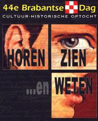 Poster Horen, Zien ...en Weten
