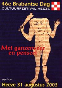 Poster Met Ganzenveer en Penseel