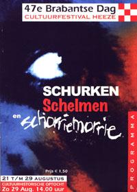 Poster Schurken, Schelmen en Schorriemorrie